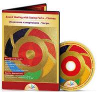 healing relaxing music Chakras s